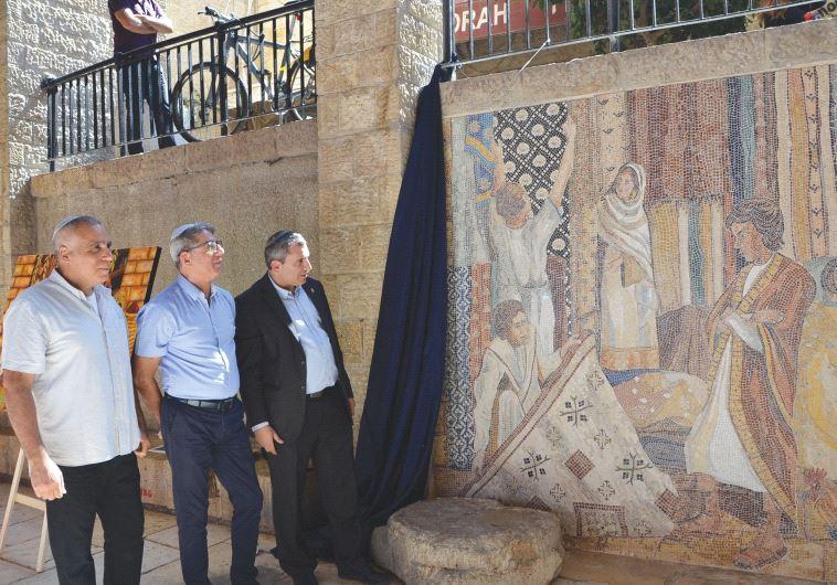 mosaic Jerusalem