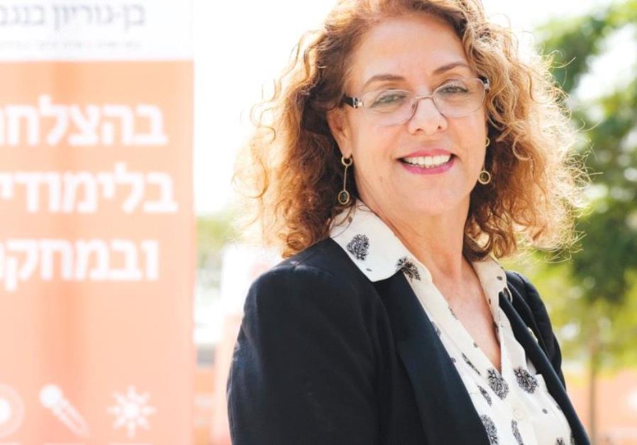 BEN-GURION UNIVERSITY President Rivka Carmi: The vast majority of academics in the world are against