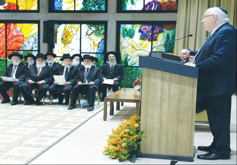 PRESIDENT REUVEN RIVLIN addresses the new members of the Supreme Rabbinical Court yesterday during t