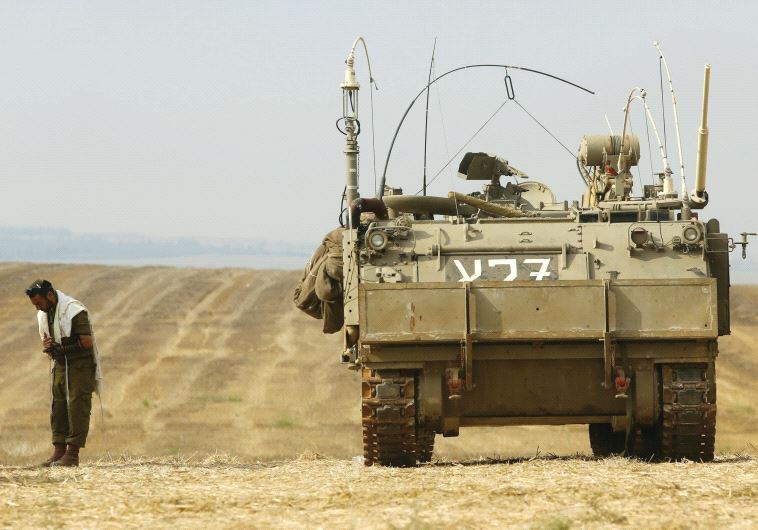 Gaza strip IDF
