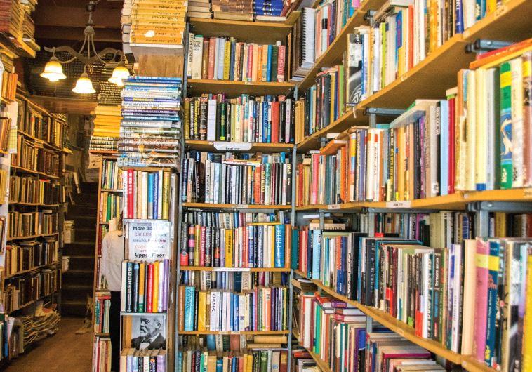 Holzer Books
