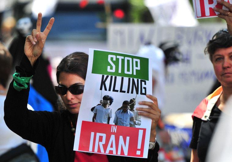 iran gay