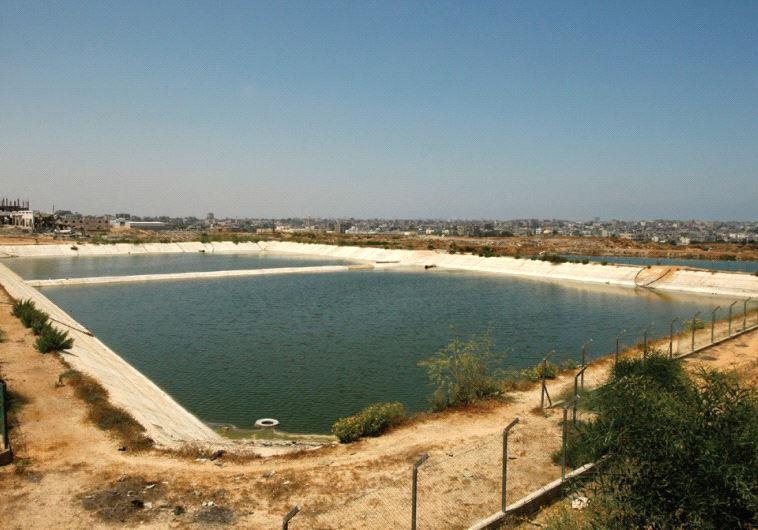 Gaza sewage plant