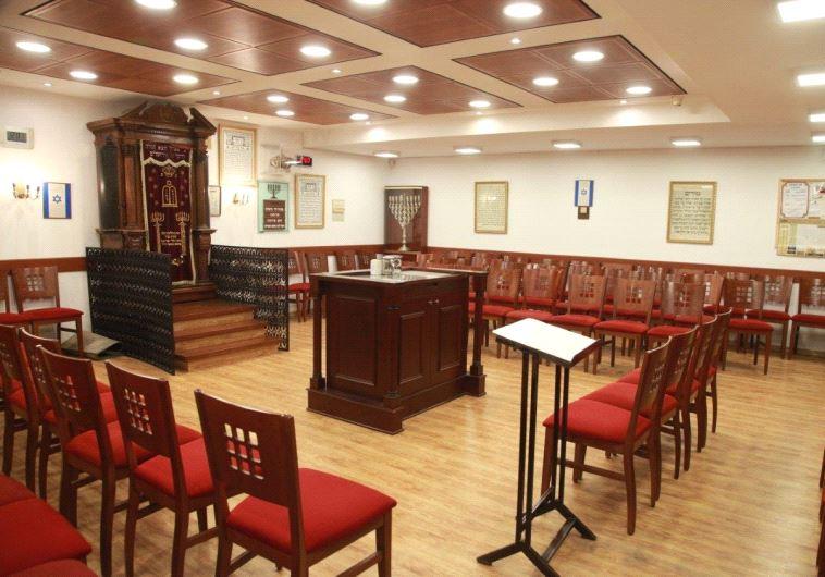 Knesset synagogue