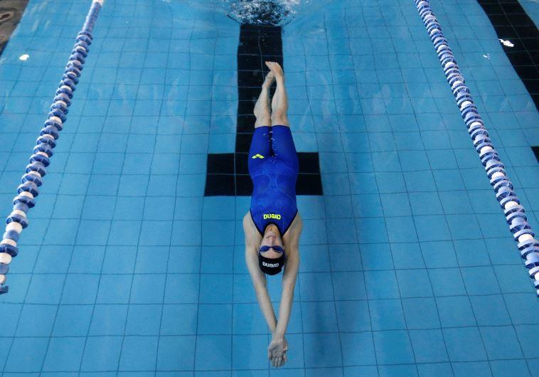 Palestinian swimmer Mary Al-Atrash, 22