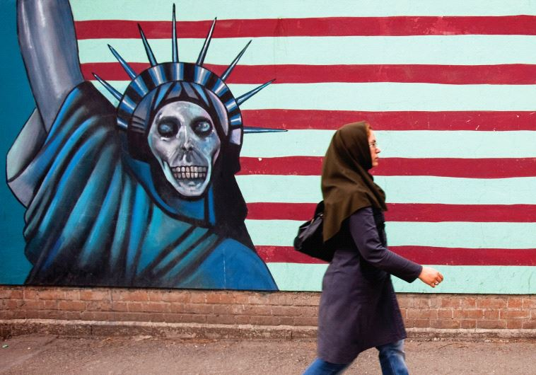 HOW MUCH more money from the 'Great Satan' for Iran? 'Since the Iranians received their payment, the