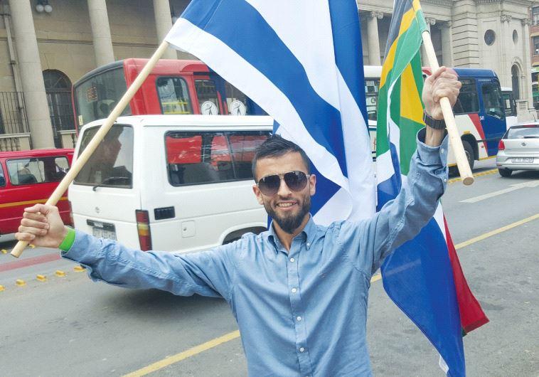 Johannesburg Pro Israel