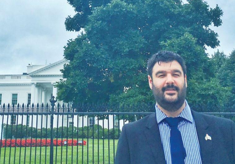 SHLOMI NAHUMSON at the White House.