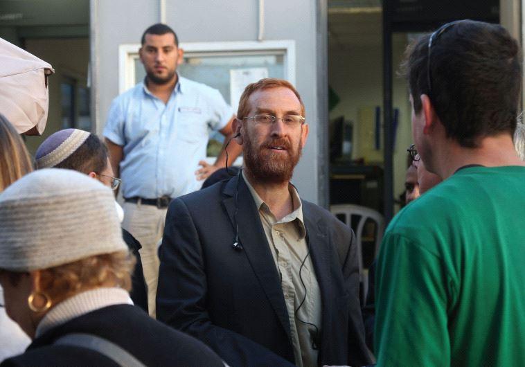 MK Yehudah Glick