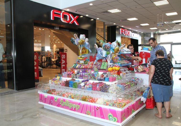 mall in Gush Etzion