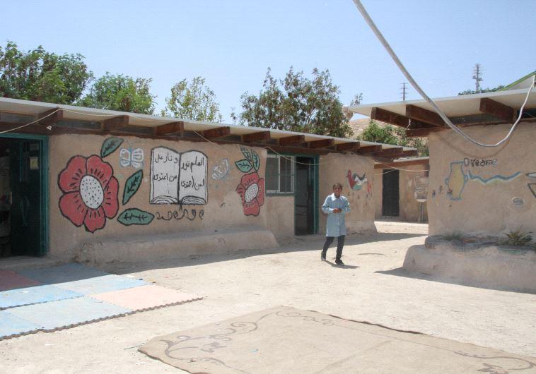 al-Khan al-Ahmar School