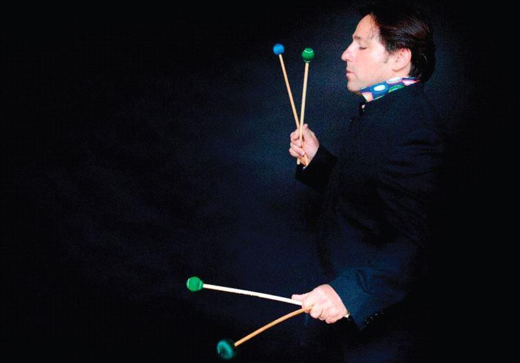 Chen Zimbalista