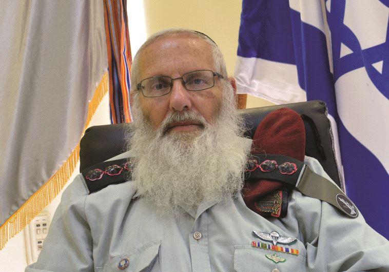 Le Rav Eyal Karim