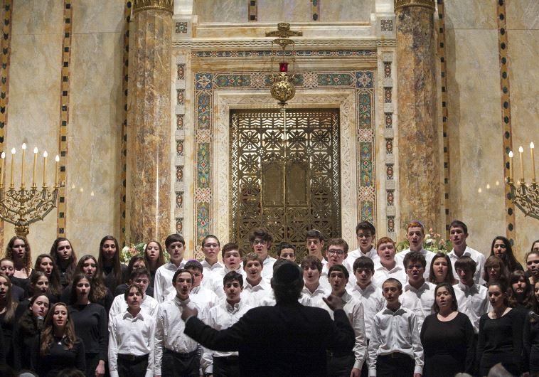 HaZamir International Jewish High School Choir sings at the Temple Emanu-El during the annual Holoca