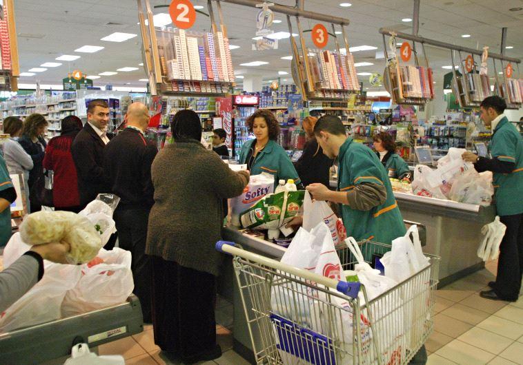 Ramallah supermarket
