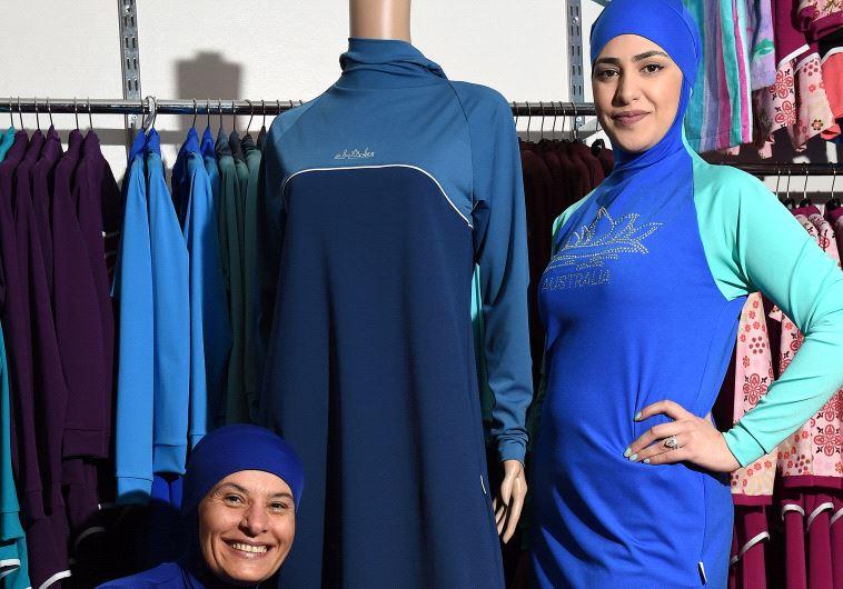 burkini muslim women