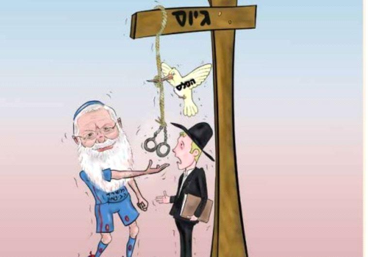 Eli Ben-Dahan caricatured