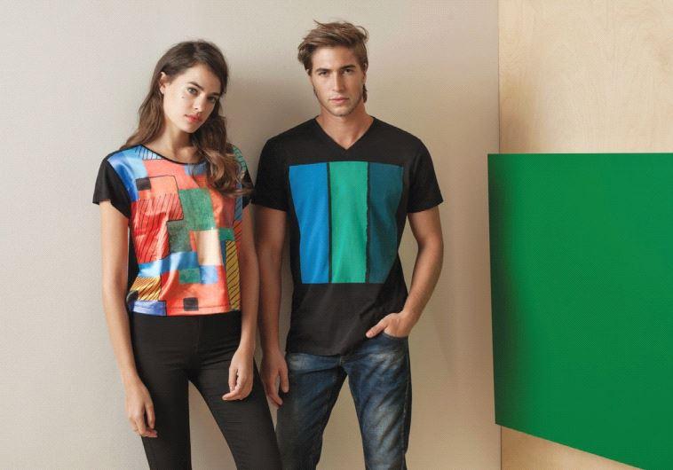 CASTRO T-SHIRTS incorporating the designs of Israeli Artist Hagit Lalo.