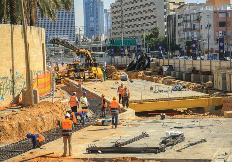 Metro Tel Aviv