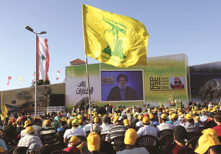 Discours du leader de la milice chiite, dix ans après la fin de la guerre avec Israel