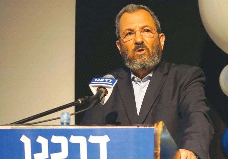 EHUD BARAK has attacked Benjamin Netanyahu, calling him 'the worst prime minister in Israel's histor