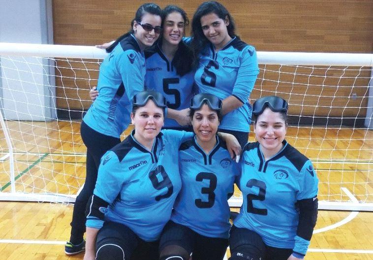 Israel's first women's goalball team