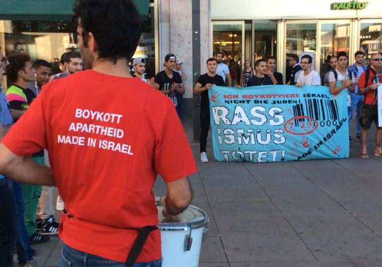 BDS activists in Berlin.