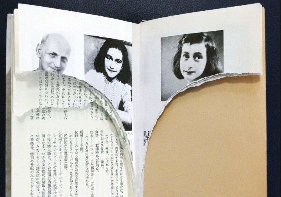 Tokyo, Anne Frank