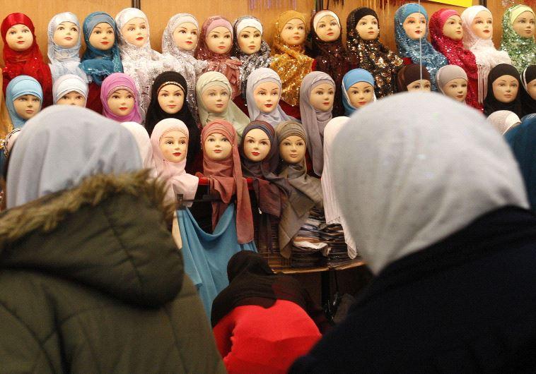 hijab, muslim women