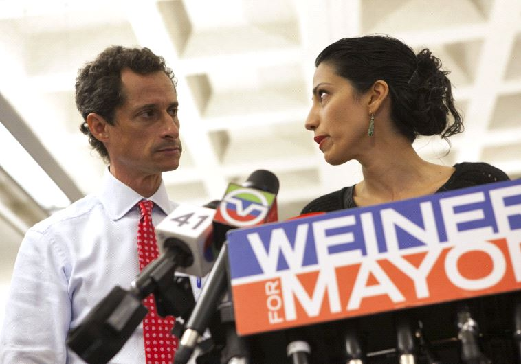 New York mayoral candidate Anthony Weiner and Huma Abedin, a top aide to Democratic presidential can