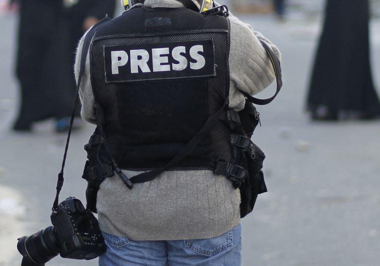 press journalist reporter