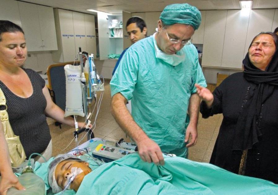 Israeli medical treatment