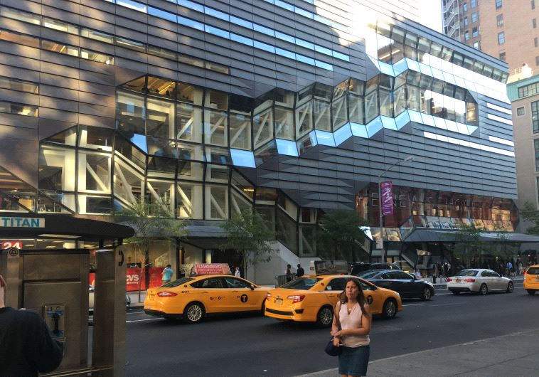 The New School in New York City.