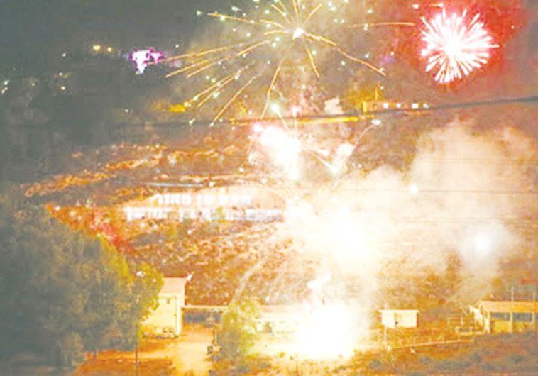 KEDUMIM CELEBRATES its 40th anniversary on Tuesday night