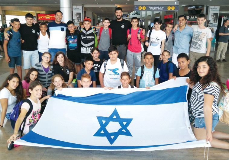 IDF Widows and Orphans Organization