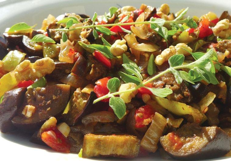 Roaster eggplant recipe