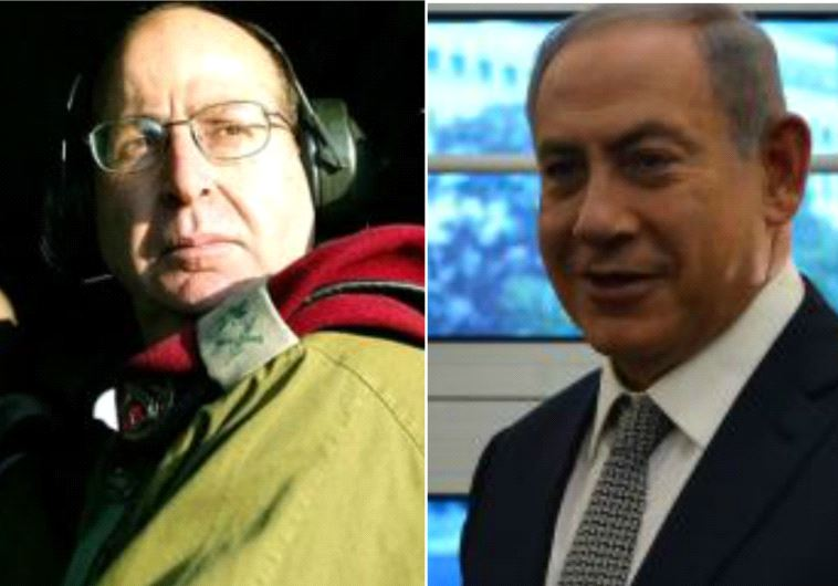 PM Benjamin Netanyahu and Former Defense Minister Moshe Yaalon