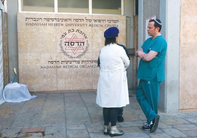 Hadassah-University Medical Center