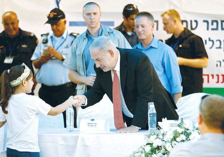 Netanyahu greets school children.