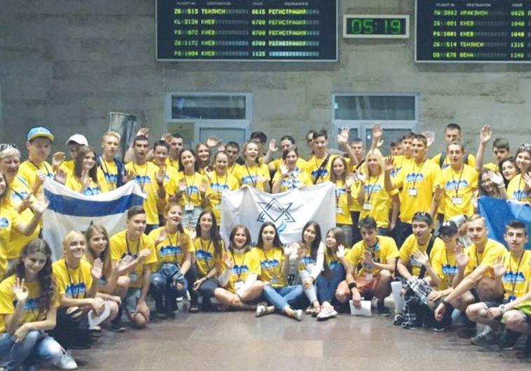 Teens from Ukraine