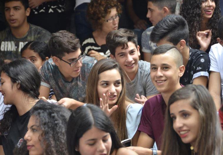 Arab and Jewish students