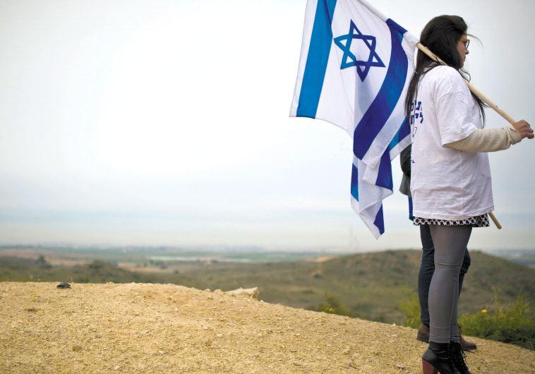 Israel flag girl