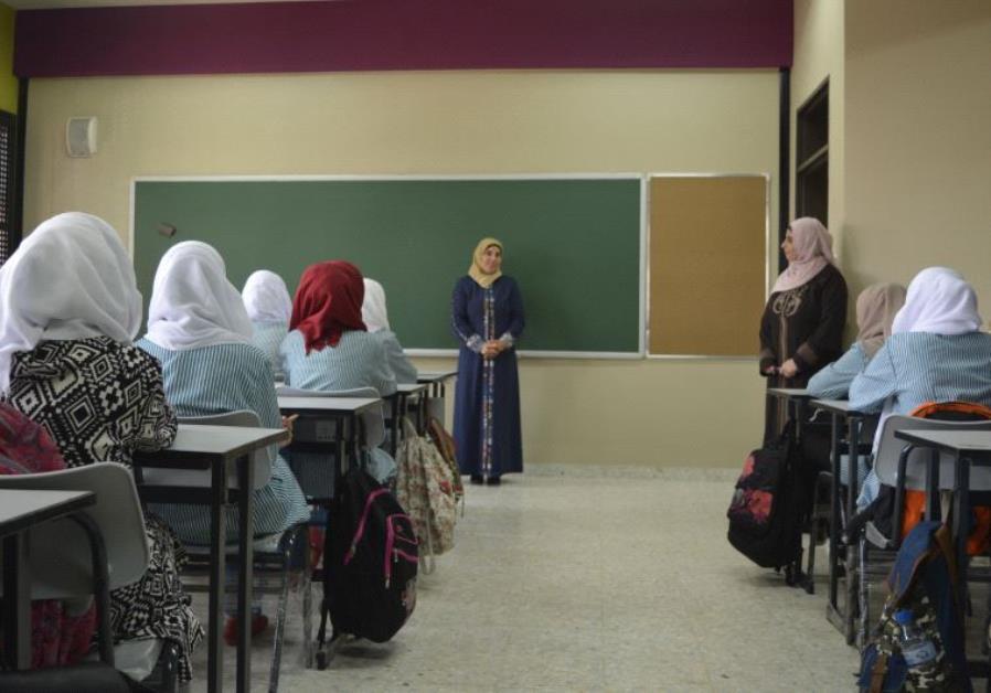 girls school west bank