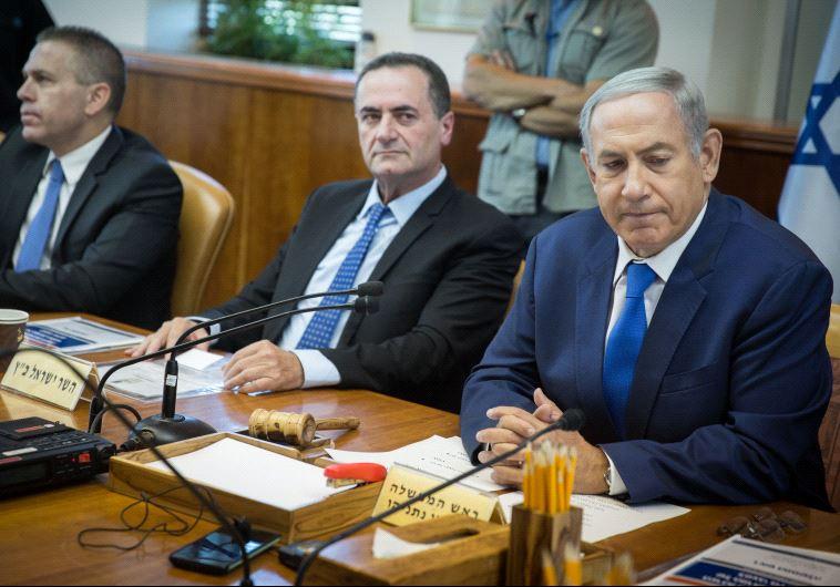 Netanyahu Katz
