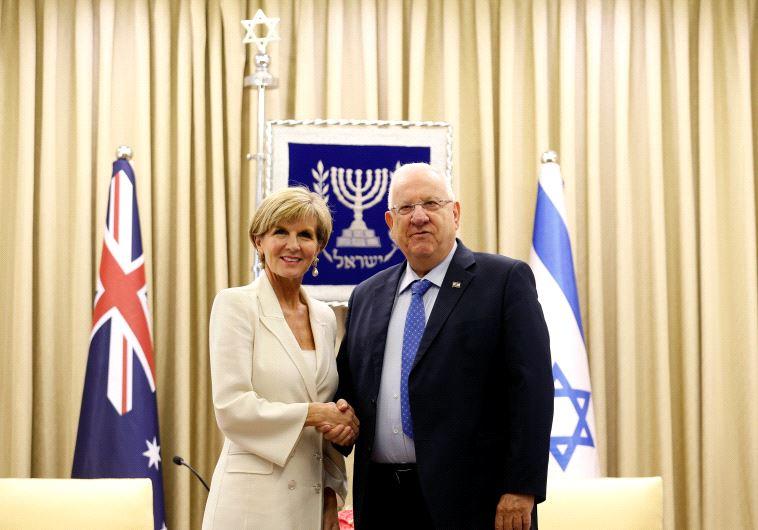 Australia Israel