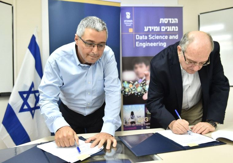 Bank Hapoalim CEO Arik Pinto and Peretz Lavie, president of the Technion – Israel Institute of Techn