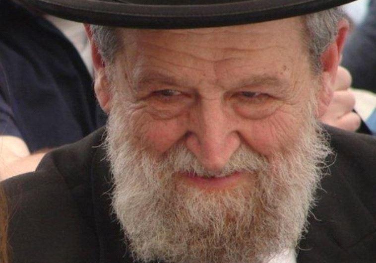 Rabbi Haifa