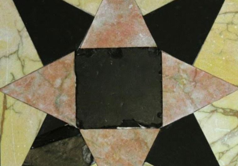 A reconstructed tile from the Second Temple.