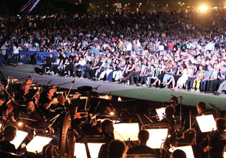 Israel Opera