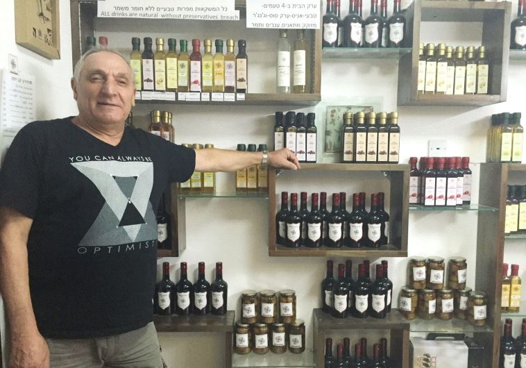 Weitzman Boutique Winery